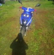 Irbis XR 250 R