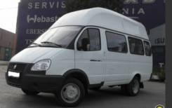 ГАЗ 225000, 2016