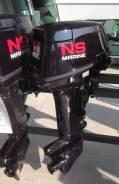 Лодочный мотор Nissan Marine 18