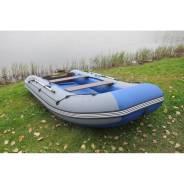 Лодка надувная REEF 335НД