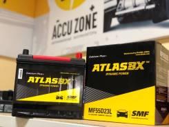 Аккумулятор Atlas MF 55D23L 60Ач 550А (-1000 руб. за старый АКБ)