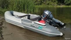 Моторно-гребная лодка ПВХ Gladiator A280ТН
