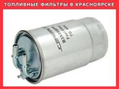 Топливные фильтры в Красноярске