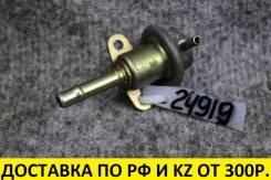 Регулятор давления топлива Nissan QG13/QG15/QG16/QG18/VQ35/RB25