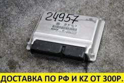 Блок управления ДВС Volkswagen Passat B5 AMX 3B0907551CM контрактный