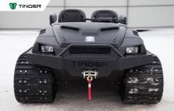 Tinger Armor, 2020