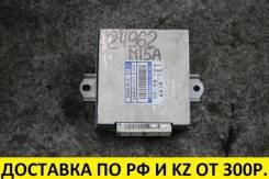 Блок управления акпп Suzuki 38880-80J00 контрактный