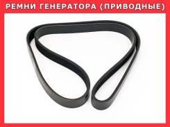 Ремни генератора в Красноярске