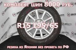 Sunfull SF-982, 195/65 R15