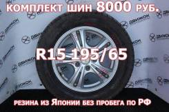 Goodyear Ice Navi Zea II, 195/65 R15