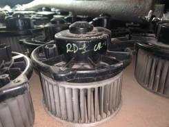Мотор печки Honda C-RV RD1