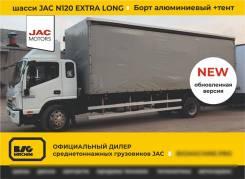 JAC N120 EXTRA LONG, 2021