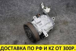 Компрессор кондиционера Nissan QG18/QG18. 3болта. Контрактный