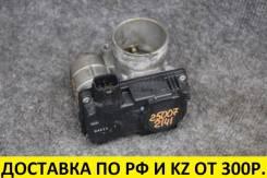 Заслонка дроссельная Nissan Sunny FB15 2mod QG15DE [16119AU000]