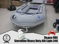 Лодка ПВХ Stormline Heavy Duty AIR Light 340