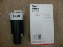 Фильтр топливный Honda Odyssey RA6 F23A 16010-S84-A01 16010-S84-G01
