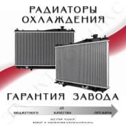 Радиатор охлаждения Произв. :«Fenox»