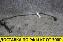 Провода высоковольтные #1 Nissan SR20