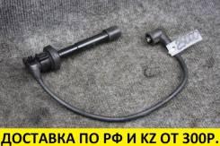 Провода высоковольтные #3 Nissan SR20