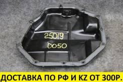 Поддон ДВС Nissan X-Trail/Qashqai MR20 контрактный