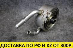 Радиатор масляный Nissan MR18/MR20 контрактный