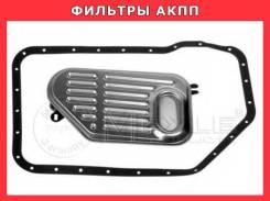 Фильтры АКПП в Красноярске