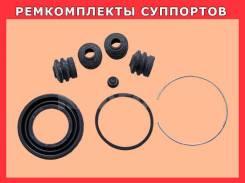 Ремкомплекты суппорта в Красноярске