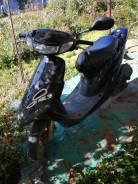 Honda Dio AF35, 2008