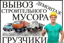 Грузчики: Недорого! Воронеж