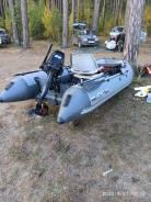 Моторная лодка Река 340