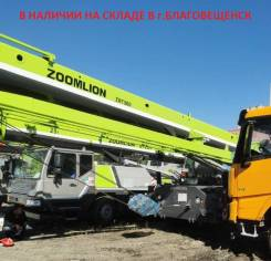 Zoomlion ZRT300, 2020