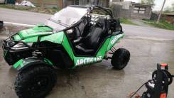 Arctic Cat, 2012