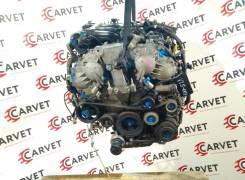 Двигатель VQ25DE Nissan Teana J32 2,5 л 182 л. с