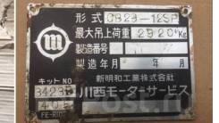 Редуктор лебёдки ShinMaywa CB29-12SP
