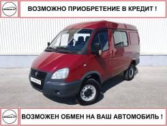 ГАЗ 27527, 2017