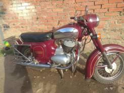 Ява 250, 1963