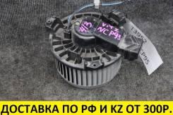 Мотор печки Toyota Vitz/Ractis/Belta Контрактный.
