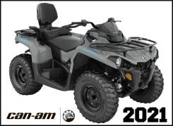 BRP Can-Am Outlander Max 570 DPS, 2020