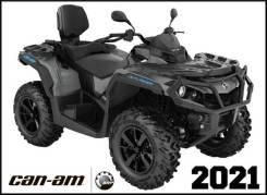 BRP Can-Am Outlander Max DPS 1000 R+, 2020