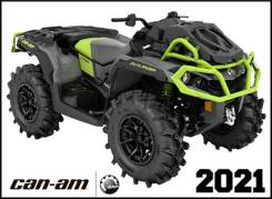 BRP Can-Am Outlander 1000R X MR, 2020