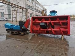 Снегоочистительное оборудование ТМ-200ШР
