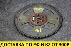 Маховик Mazda ZL/Z5 a/t контрактный