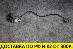 Датчик коленвала Mazda B3/B5/ZLDE/ZLVE/Z5/ZM Контрактный