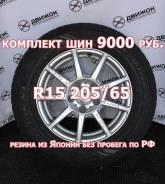 Northtrek N3, 205/65 R15