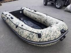 Лодка Гладиатор С330 цифровой камуфляж