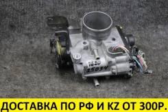 Заслонка дроссельная Toyota 3SFSE 22030-74060 контрактная Уценка!