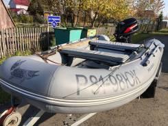 Лодка РИБ 330 + Тохатсу 18лс (максималка 59км/ч)