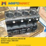 Блок двигателя Xinchai 490 490B-01001