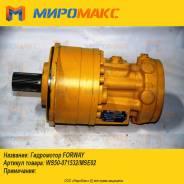 Гидромотор Forway WS50-071532
