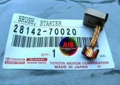 Щетка стартера (Оригинал) Toyota 28142-70020, (под зажим)